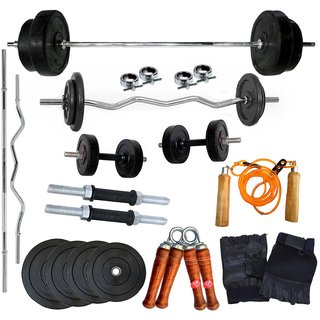 FITINDIA NEW HOME GYM SET WITH 20KG RUBBER PLATES+3FT CURL ROD+3FT PLAIN ROD