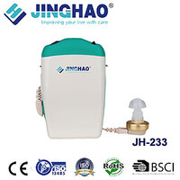 JINGHAO Pocket Hearing Aid For Old Age Telephone Function Sound Amplifier New