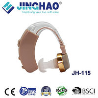 JINGHAO Hearing Aid Behind The Ear Hearing Machine Sound Amplifier Small Hearing