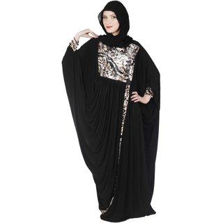 Islamic Attire Meem Abaya