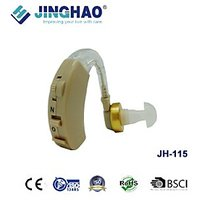 JINGHAO Hearing Aids Sound Enhance Machine Clear Tone Hearing Aid Battery LR754
