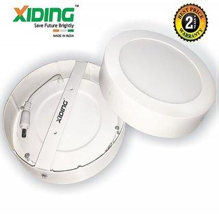 Xiding 18 Watt round LED Surface Panel Light (neutral white), 2 year warranty