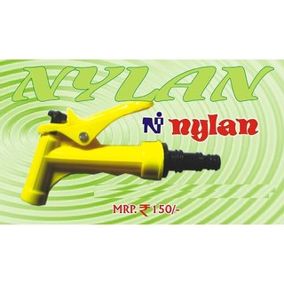 WATER SPRAY GUN (UNBREAKABLE)