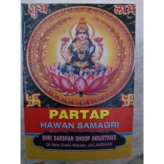Partap Hawan Samagri (100 Pure and Natural)