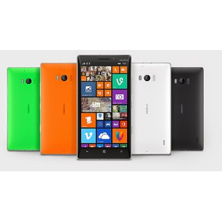 the latest ded9b eaf8b Buy Fultushopping Nokia Lumia 730 - Back Battery Panel original ...