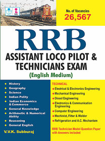 RRB Assistant Loco Pilot  Technicians Exam Book English Medium