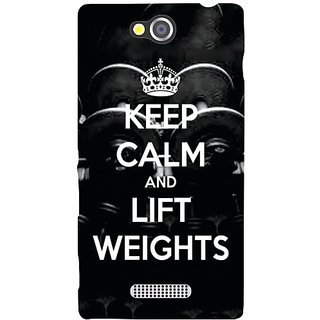 Sony Xperia C Keep Calm  Lift Weights