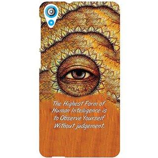 HTC Desire 820 Q Spiritual