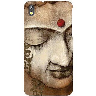 HTC Desire 816 Artistic Beauty