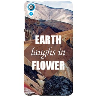 HTC Desire 820 Earth Laughs In Flower