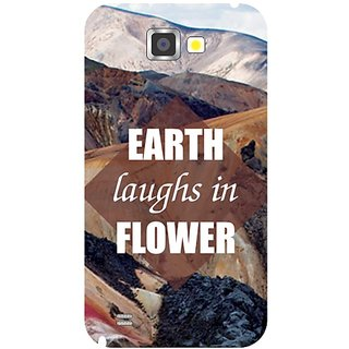 Samsung Galaxy Note 2 Earth Laughs In Flower