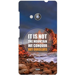 Nokia Lumia 535 We Conquer