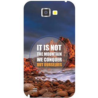 Samsung Galaxy Note 2 We Conquer