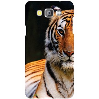 Samsung Galaxy Grand Max SM-G7200 Animal