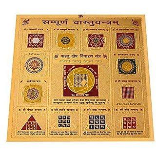 Sampoorna Vastu Yantra-gold plated for success  prosperity