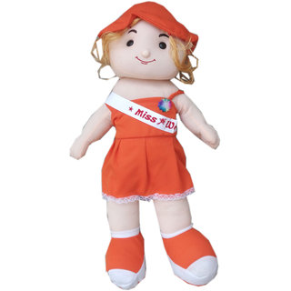 Soft toy long doll 45 cm for kids  SE-St-02