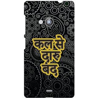 Nokia Lumia 535 No Daaru