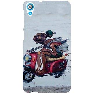 HTC Desire 820 Q Ride Away