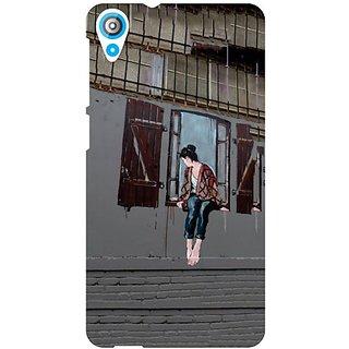 HTC Desire 820Q jumping