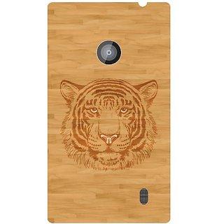 Nokia Lumia 520 animal print