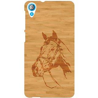 HTC Desire 820Q horse