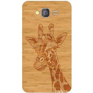 Samsung Galaxy Grand 2 Animal