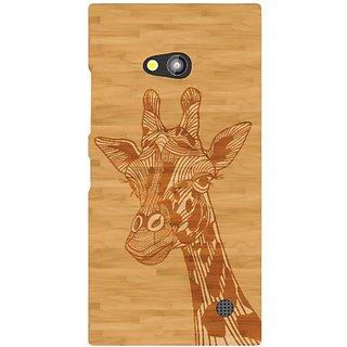 Nokia Lumia 730 Animal