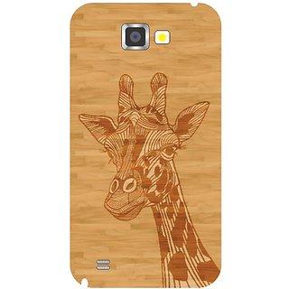 Samsung Galaxy Note 2 N7100 Animal