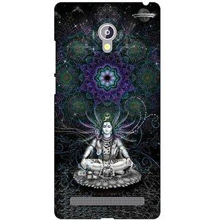 Asus Zenfone 6 A601CG meditation