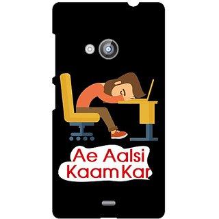 Nokia Lumia 535 Need To Work This Way