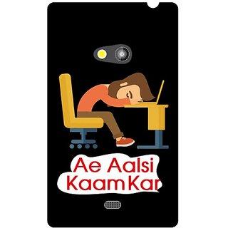 Nokia Lumia 625 Need To Work This Way