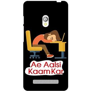 Asus Zenfone 5 Need To Work This Way