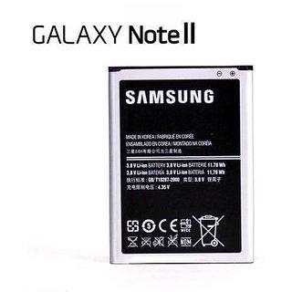 Samsung Galaxy Note 2 Battery - 100 Original