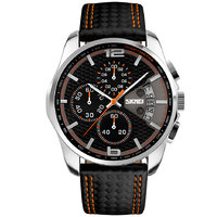 Skmei Quartz Black Round Men Watch NWA05S101C0
