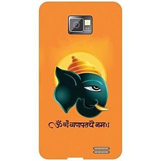 Samsung Galaxy S2 Shri Ganesh Ji