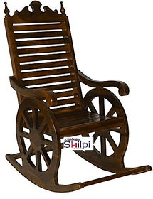 Shilpi Hand Carved Rocking Chair/wooden rocking chair/grandpaa chair/