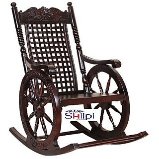 Shilpi Hand Carved Rocking Chair/wooden rocking chair/grandpaa chair/ relax  sc 1 st  Shopclues : hand carved rocking chair - Cheerinfomania.Com