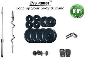 Protoner Home Gym 52 Kg + Rods + Dumbbells + Gloves