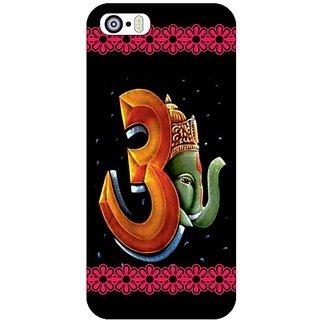 I Phone 5S Symbol