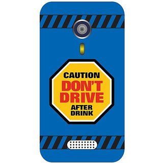 Micromax A 116 Dont Drive After Drink