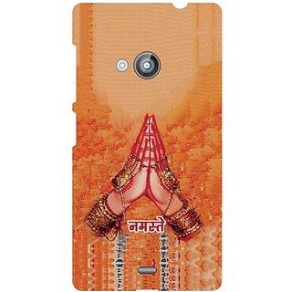 Nokia Lumia 535 Pray