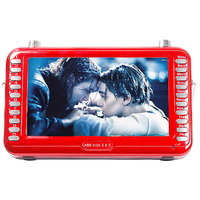 ABB 8.8 Portable HD Home Theater Multifunction Video Player