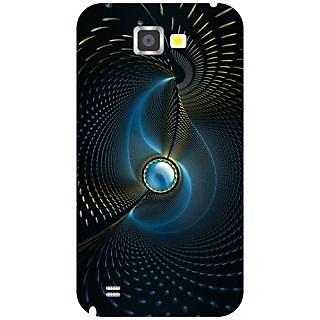 Samsung Galaxy Note 2 Unique