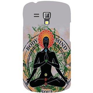 Samsung Galaxy S Duos 7562 body  mind
