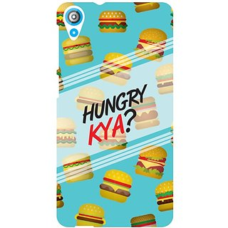 HTC Desire 820 hungry kya
