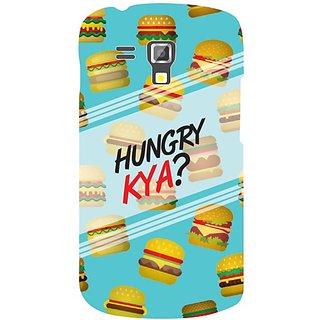 Samsung Galaxy S Duos 7582 hungry kya