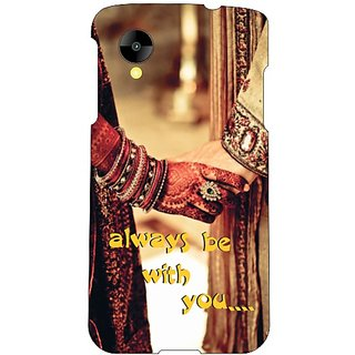 LG Nexus 5 LG-D821 Always Be With You
