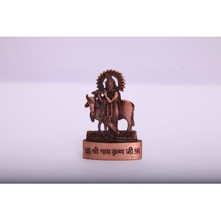 satya copper krishna ji with cow idol