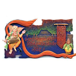 Ganesha Wall Painting