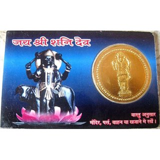 Shani Pocket Yantra  Remedy For Satrun Negative Effects Ag